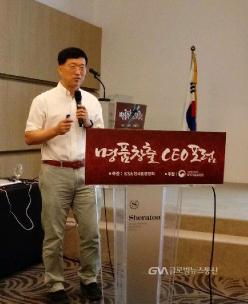 조현보 교수_한국표준협회