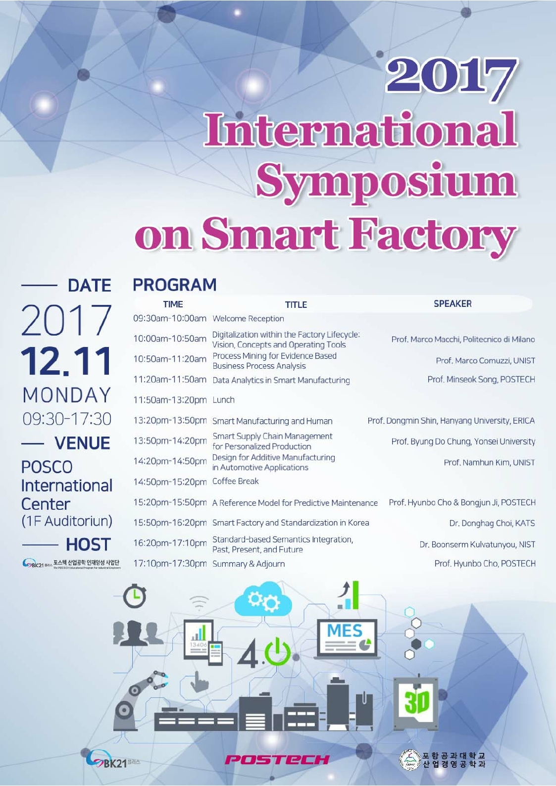 2017 International Symposium on Smart Factory