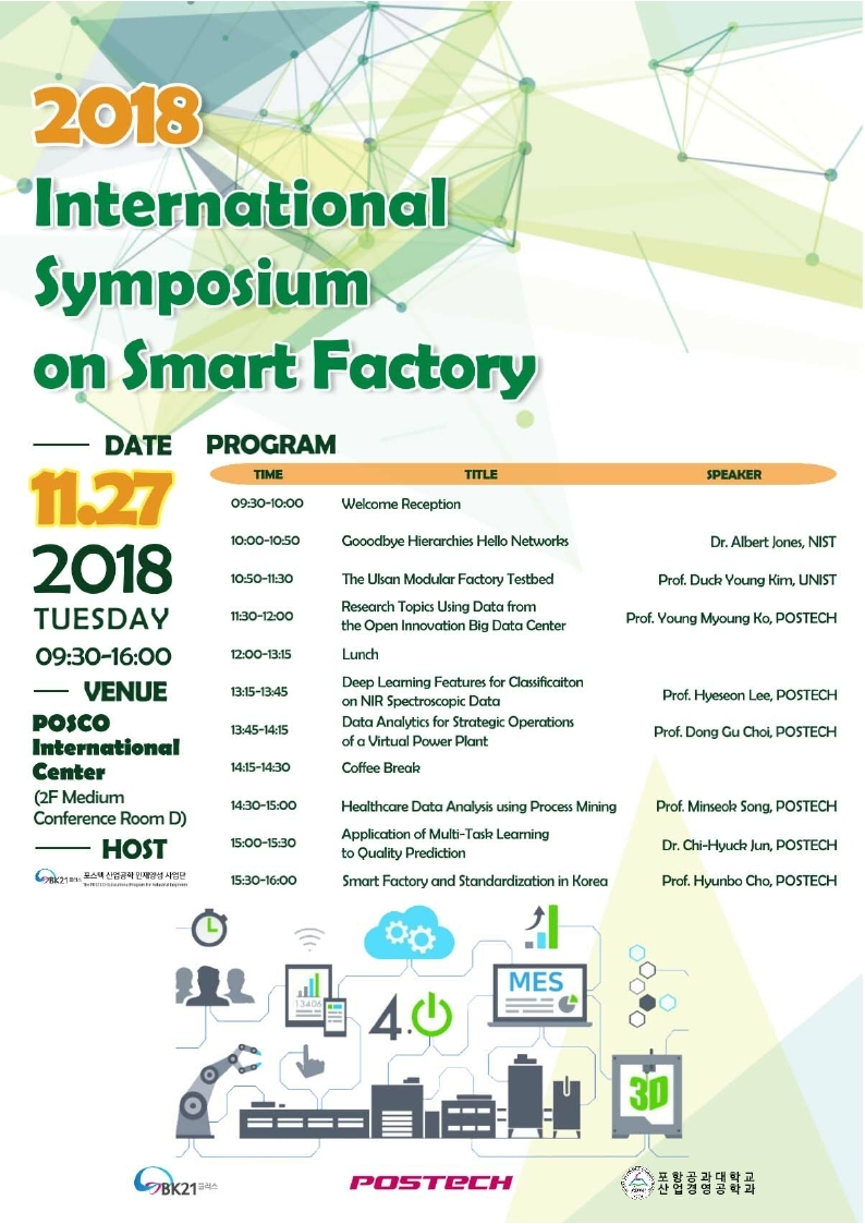 2018 International Symposium on Smart Factory.pdf_page_1