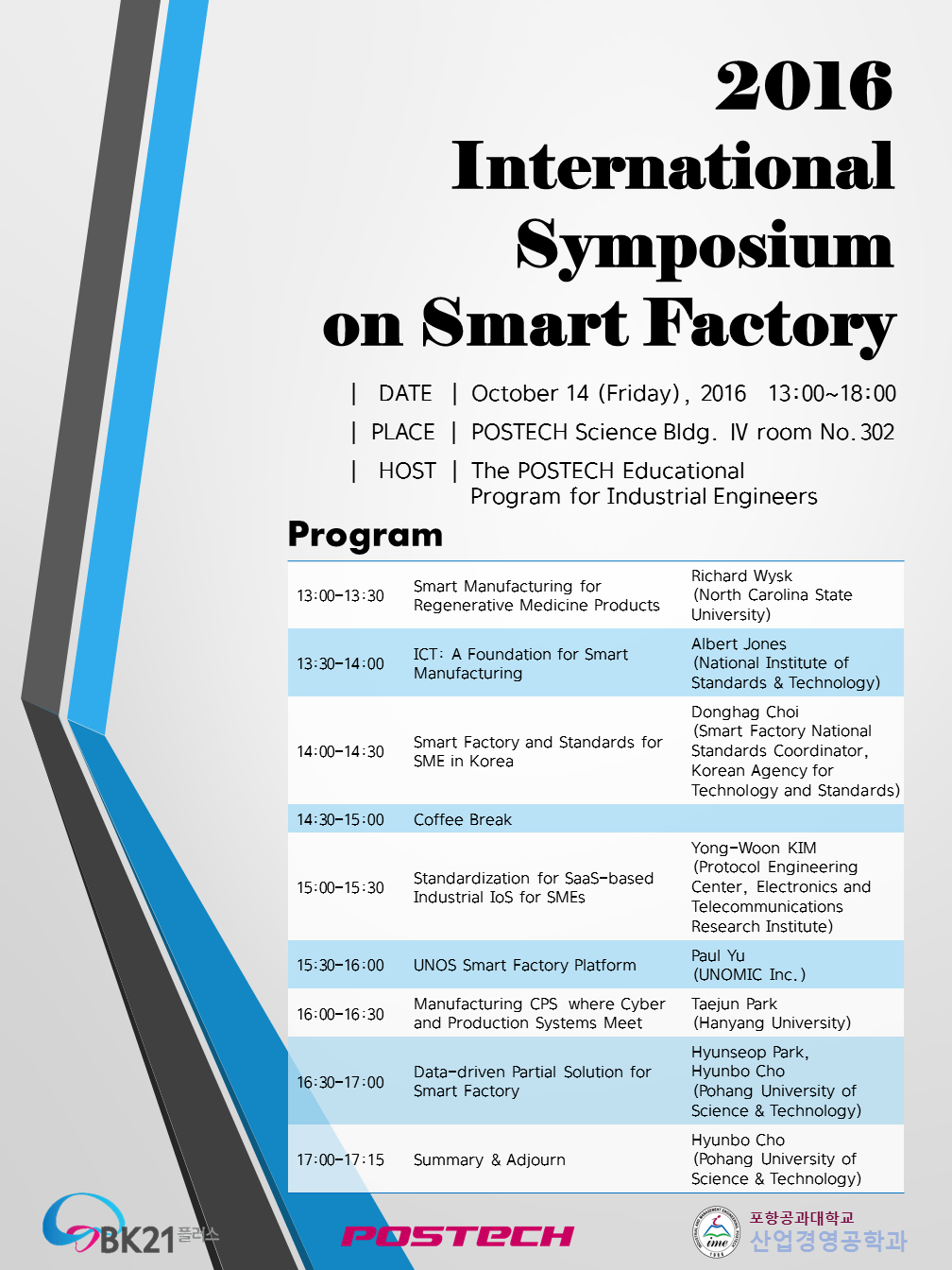 2380217416_xyQwAtql_2016_International_Symposium_on_Smart_Factory